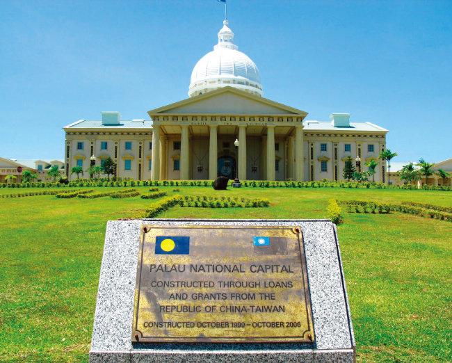 2006년 대만의  지원으로 완공된  팔라우 국회의사당. [팔라우 국민회의 홈페이지]