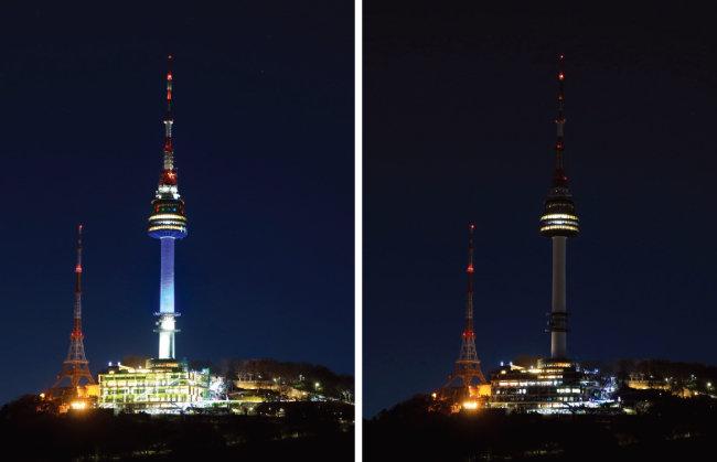 지구촌 전등 끄기 캠페인 '어스아워(Earth Hour)'가 열린 3월 27일 오후 서울 용산구 N서울타워의 조명이 꺼져 있다(오른쪽). [뉴스1]