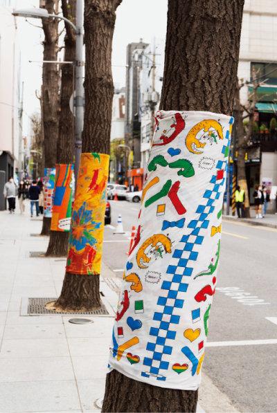 가로수 144그루가  홍익대 미술대학 학생들의 예술 작품을 입었다. [홍태식]