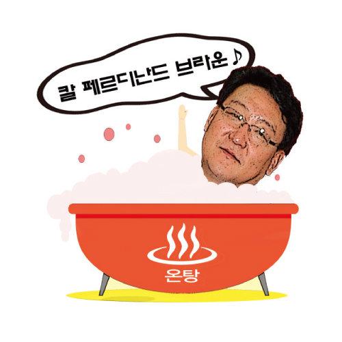 김성철 삼성디스플레이 사장.