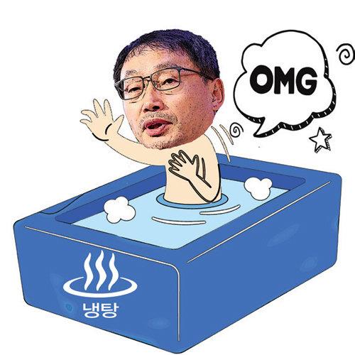 구현모 KT 대표.
