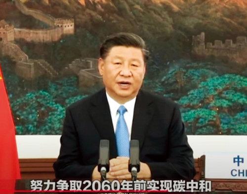 시진핑 중국 국가주석이 2060년까지 탄소중립을 실현하겠다고 선언하고 있다. [CCTV]