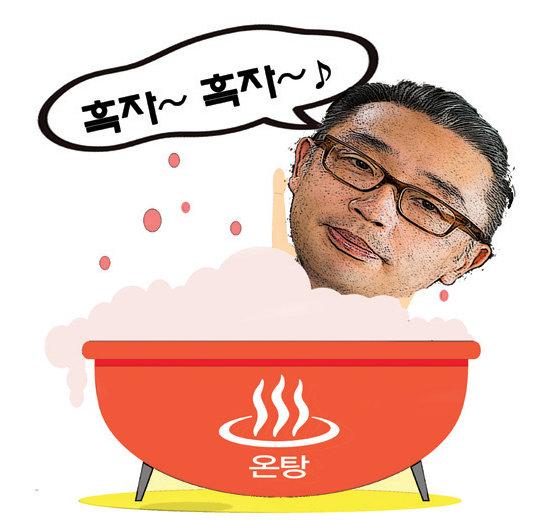 박지원 두산중공업 회장.