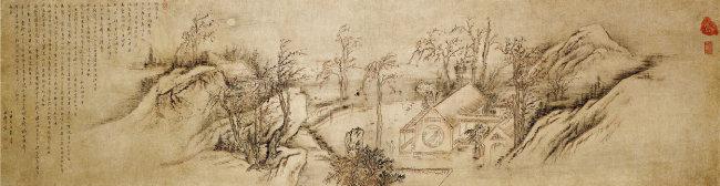 단원 김홍도, '김홍도필 추성부도', 1805. [사진 제공 · 삼성]