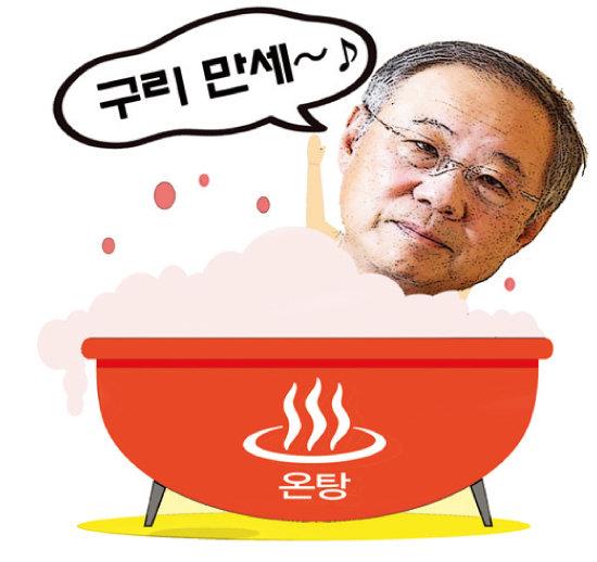 류진 풍산 대표.