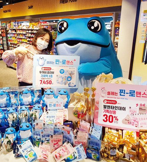하이트진로의 두꺼비 캐릭터와 컬래버레이션한 다양한 제품들. [사진 제공 · 이마트24]