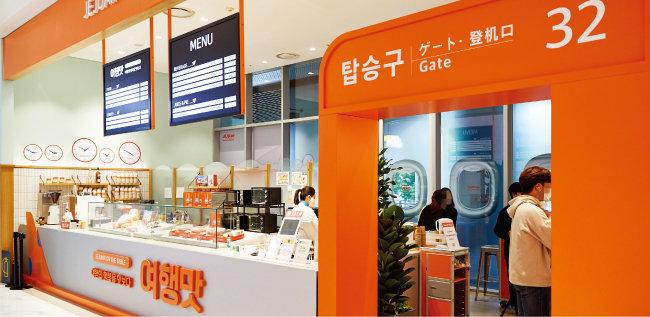 제주항공은 4월 29일 서울 마포구 AK&홍대 1층에 제주항공 승무원이 직접 운영하는 기내식 카페 '여행맛'을 열었다. [홍중식 기자]