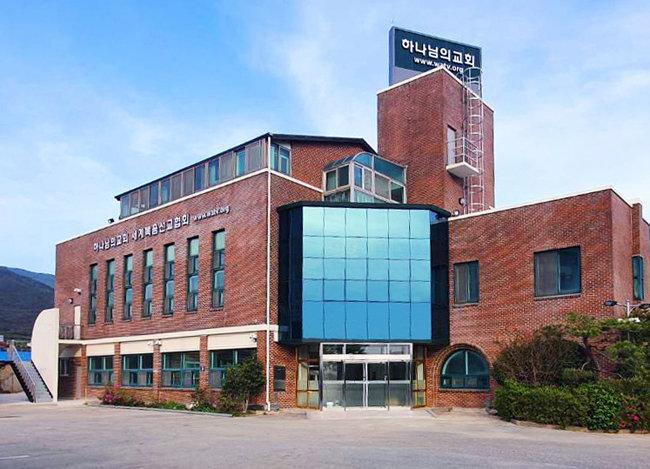 전북 고창 하나님의교회 외관.