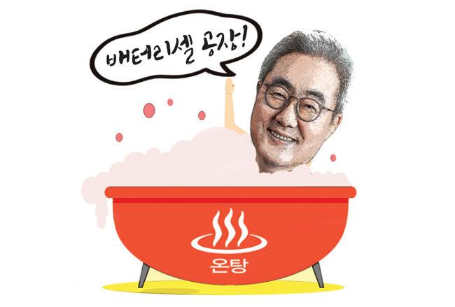 김준 SK이노베이션 대표이사. [동아DB]