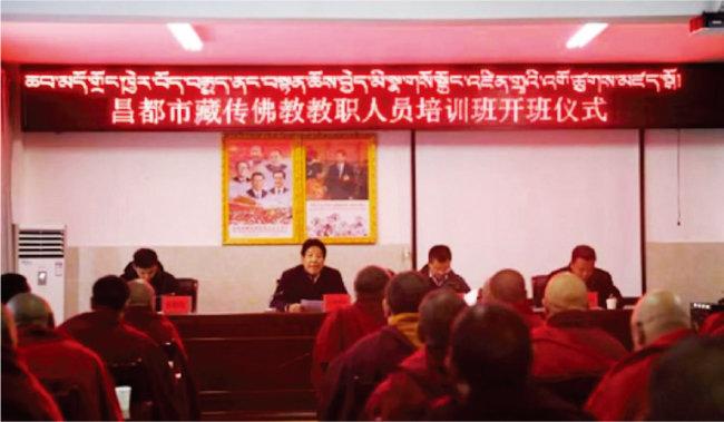티베트 승려들이 중국공산당 간부들로부터 사회주의 교육을 받고 있다. [Free Tibet]