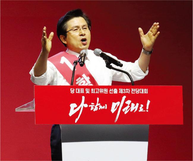 2019년 2월 27일 경기 고양시 킨텍스에서 열린 자유한국당(현 국민의힘) 전당대회에서 황교안 당시 당대표 후보가 연설하고 있다. [동아DB]