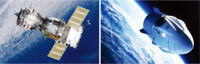 우주왕복선 소유즈(왼쪽)와 우주왕복선 크루 드래건. [로스코스모스, 스페이스X]