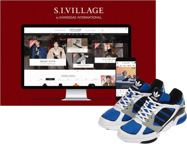 신세계인터내셔날 온라인 명품 쇼핑몰 '에스아이빌리지(S.I.VILLAGE)'(위). 화승엔터프라이즈가 제조업자 설계 · 생산(ODM)을 하는 아디다스 신발. [사진 제공 · 신세계인터내셔날]