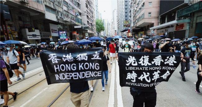 지난해 홍콩 시민들이 중국의 홍콩 국가보안법 제정 반대 시위를 벌이고 있다. [빈과일보]