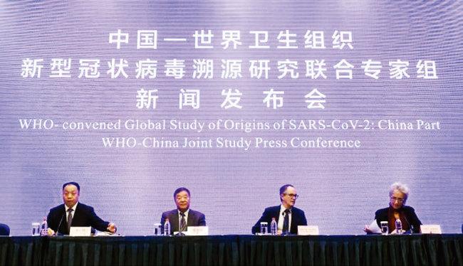 세계보건기구(WHO) 조사팀이 2월 9일 우한에서 중국 과학자들과 함께 기자회견을 하고 있다. [CGTN]