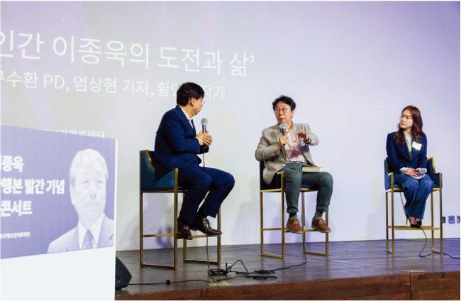 이종욱 박사에 관한 이야기를 나누는 구수환 PD, 엄상현 기자, 황인숙 방송작가(왼쪽부터). [김도균]