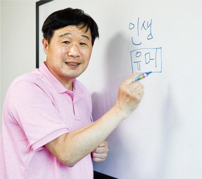 서민 교수가 6월 4일 서울 중구 한 사무실에서 자신의 '유머론'에 대해 설명하고 있다. [홍중식]
