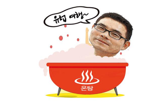 고재경 노랑풍선 대표.