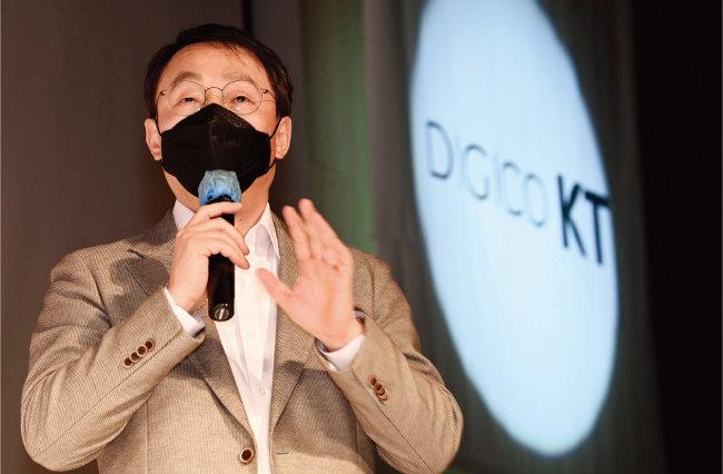 구현모 KT 대표가 3월 23일 서울 종로구 광화문 KT스퀘어에서 KT그룹 미디어콘텐츠 사업 전략을 발표하고 있다. [뉴시스]