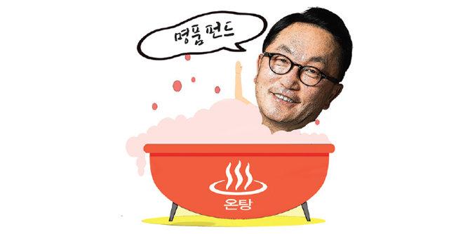 박현주 미래에셋 회장.