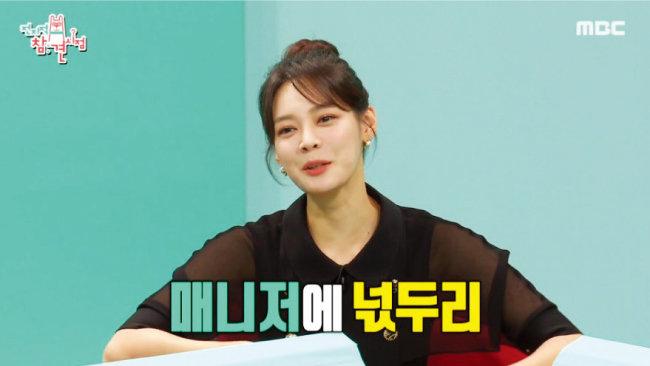 MBC 예능프로그램 '전지적 참견 시점'에 매니저와 함께 출연한 안현모. [MBC 캡처]