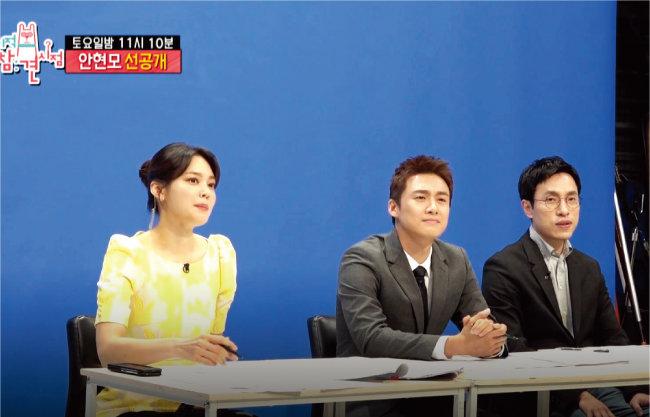 안현모(왼쪽)와 김영대(오른쪽)가 함께 중계한 빌보드 뮤직 어워드 장면이 '전지적 참견 시점'에 나왔다. [MBC캡처]