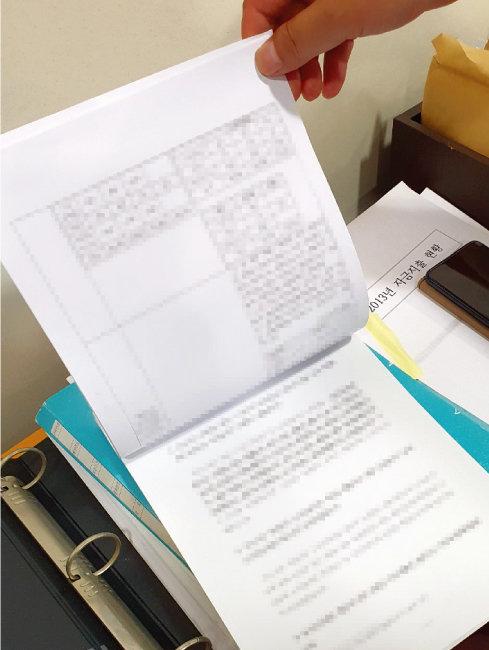 6월 21일 오후 서울 서초구 한 사무실에서 중소기업 횡령 피해자 소모 씨가 소송 관련 서류를 살펴보고 있다. [김우정 기자]