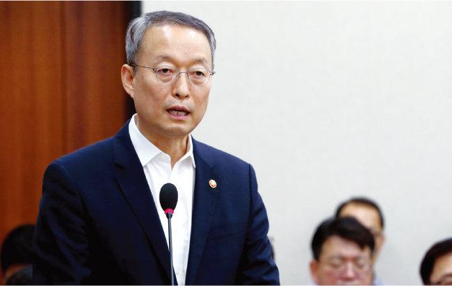 백운규 전 산업통상자원부 장관. [뉴스1]