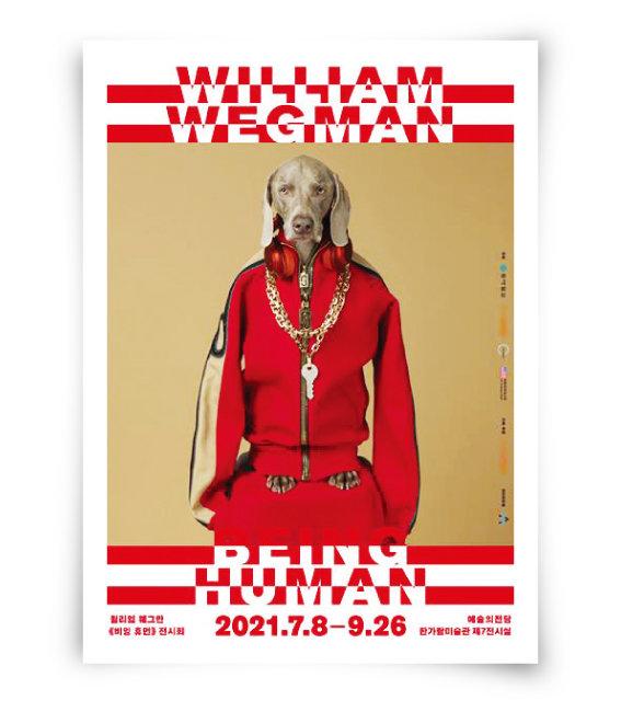 7월 8일~9월 26일 서울 서초구 예술의전당 한가람미술관에서 윌리엄 웨그먼의 'BEING HUMAN 비잉 휴먼'展이 열린다. [동아DB]