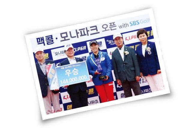 7월 2~4일 열린 '맥콜 ·모나파크 오픈'에서 김해림 선수(가운데)가 우승했다. [사진 제공 · 일화]