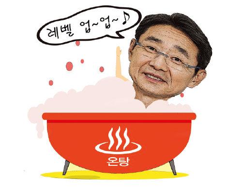 신동원 농심 회장.
