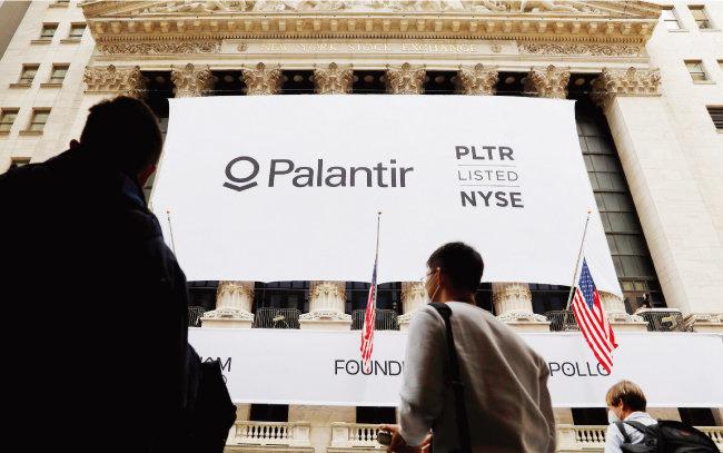 2020년 9월 30일 미국 뉴욕증권거래소에 상장한 팔란티어. [로이터연합]