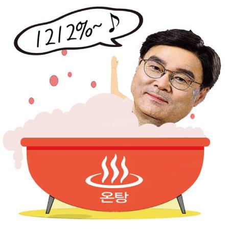 최정우 포스코 회장.