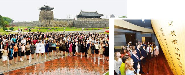 코로나19 발생 전 수원 화성행궁을 찾은 제50차 해외성도방문단(왼쪽)과 서울 용산구 국립한글박물관을 견학한 제74차 해외성도방문단.