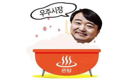 안현호 한국항공우주산업 사장.