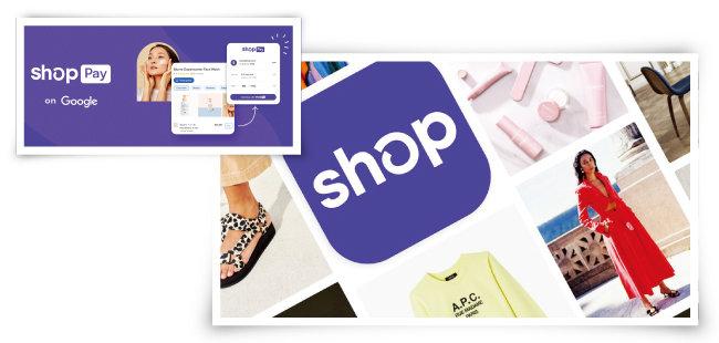쇼피파이가 출시한 간편결제   비스 '숍페이(Shop Pay)'(왼쪽)와 쇼피파이가 운영 중인 온라인 장터 앱 '숍(Shop)'. [숍페이(Shop Pay) 캡처, 숍(Shop) 캡처]