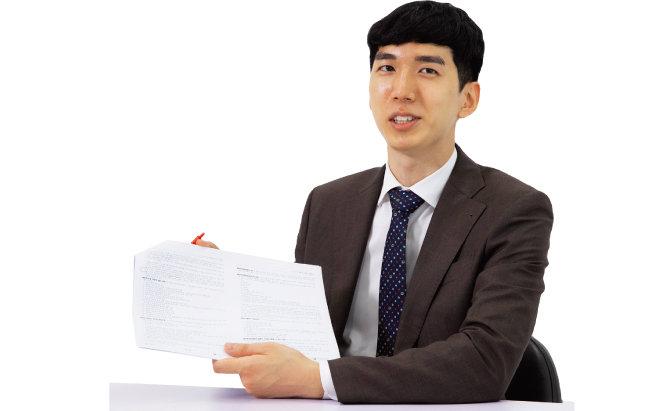 김제경 투미부동산컨설팅 소장. [지호영 기자]