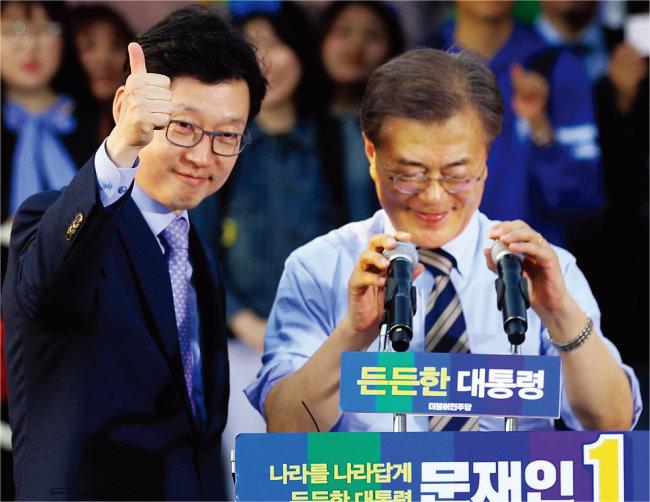 2017년 4월 30일 김경수 당시 선거대책위원회 대변인(왼쪽)이 문재인 대선후보 옆에서 유세를 돕고 있다. [뉴스1]
