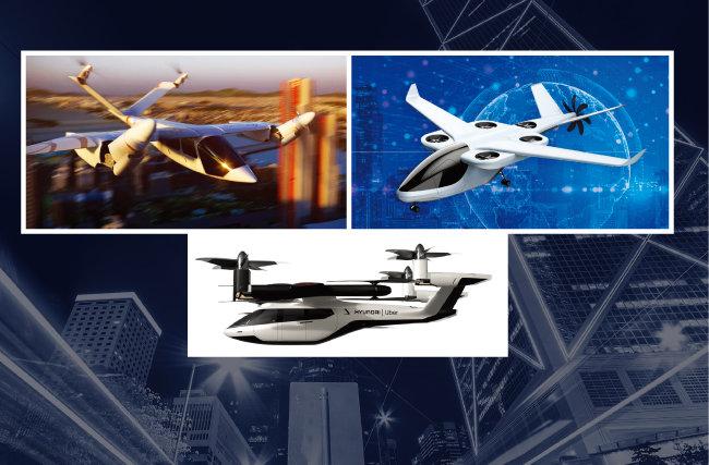 (왼쪽 위 시계방향)한화시스템의 버터플라이. 한국항공우주산업의 미래형 이동체. 현대자동차그룹의 PAV 콘셉트 S-A1. [사진 제공 · 한화시스템, 사진 제공 · KAI, 사진 제공 · 현대자동차그룹]