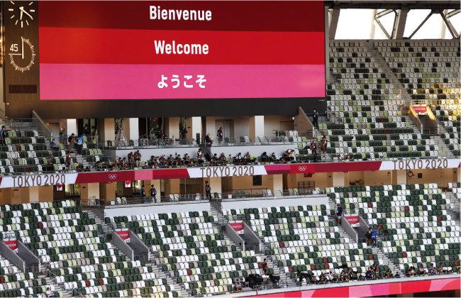 7월 23일 도쿄올림픽 개막식도 관계자들만 참석한 가운데 열렸다. [뉴시스]