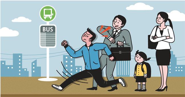 새로운 버스에 타기 위해 부동산 공부를 하고 있다. [GETTYIMAGES]