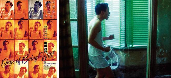 '아비정전' 리마스터링 포스터(왼쪽). '아비정전'에서 장궈룽이 맘보춤을 추는 장면. [네이버영화]