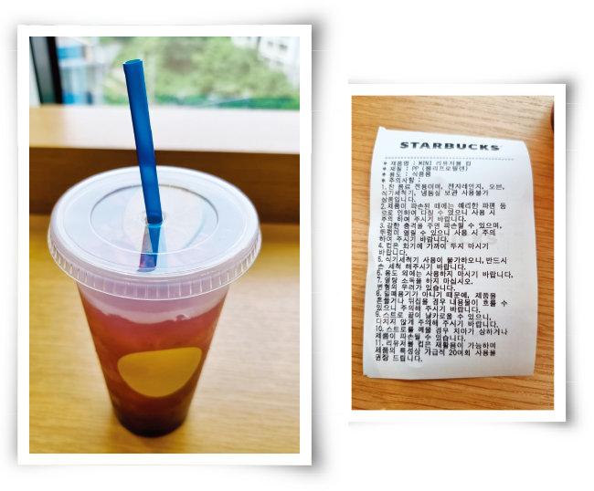 스타벅스에서 이벤트 기간 MINI코리아와 협업해 선보인 음료를 사면 리유저블 컵에 담아줬다(왼쪽).리유저블 컵과 함께 제공되는 설명서. [구희언 기자 ]