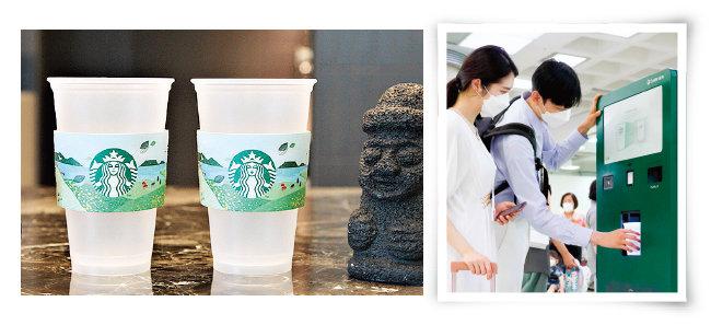 스타벅스커피코리아는 제주 일부 매장에서 일회용 컵을 리유저블 컵으로 대체했다. [사진 제공 · 스타벅스커피코리아(왼쪽), 사진 제공 · SK텔레콤]