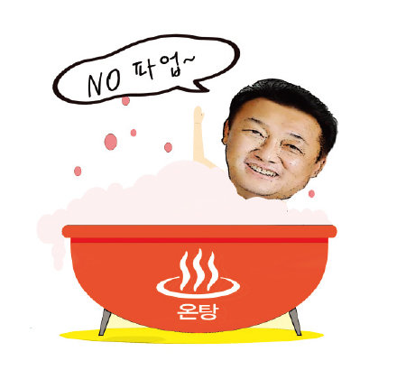 최준영 기아 대표.