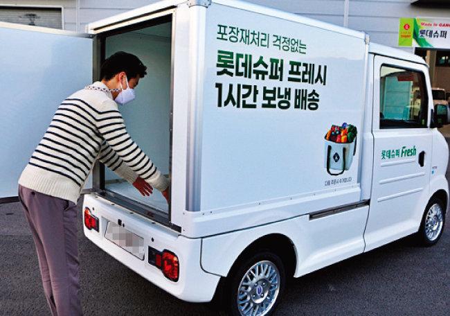 롯데슈퍼는 '퇴근길 1시간 배송' 서비스를 선보이고 있다. [사진 제공 · 롯데슈퍼]