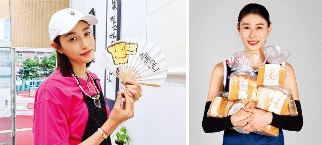 별명 덕에 빵 브랜드 모델이 된 배구선수 김연경(왼쪽).  김연경 선수가 SPC그룹 베이커리 브랜드 모델이 됐다. 식빵을 들고 찍은 광고 사진. [김연경 인스타그램, 사진 제공 · SPC그룹]