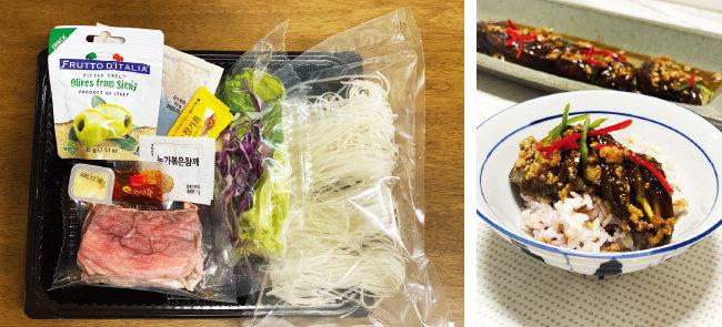 배우 류수영의 손맛대로 만들어보는 재미가 있는 참간초면(왼쪽). 가지만 손질하면 근사한 중국풍 요리가 완성되는 돼지고기가지볶음.