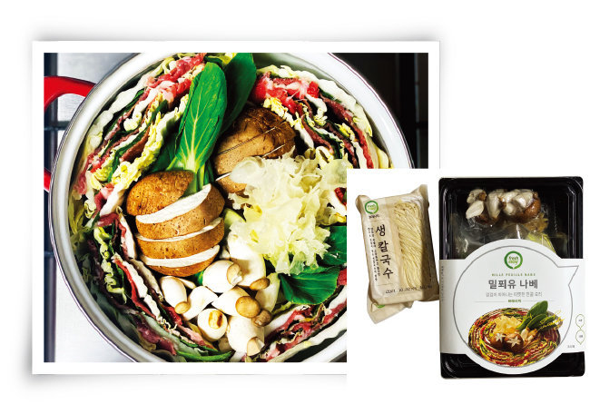 정갈하게 나눠 먹기 좋은 밀푀유 나베는 밀키트계의 스테디셀러다.