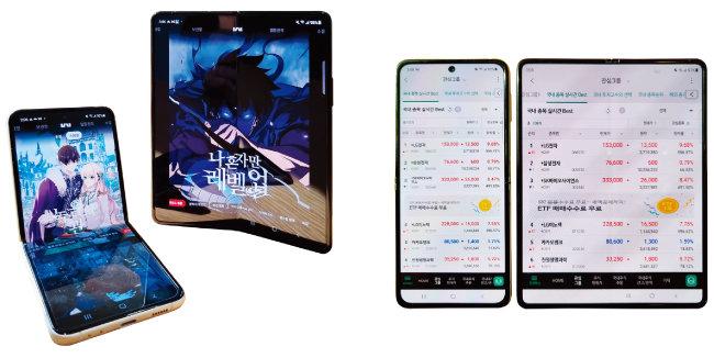갤럭시Z 플립3와 갤럭시Z 폴드3에서 카카오웹툰 애플리케이션을 열었다(왼쪽). 갤럭시Z 플립3와 갤럭시Z 폴드3에서 나무 MTS 앱을 열었다.